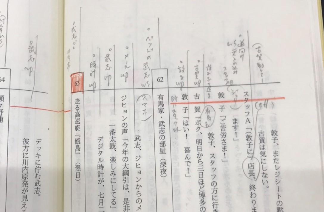 f:id:shin1973:20200409040644j:plain