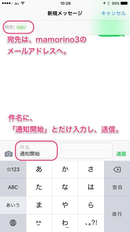 f:id:shin21sk:20160417103153j:plain