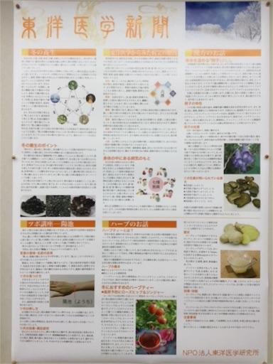 f:id:shin2ya-ri:20180107021726j:image