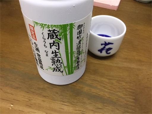 f:id:shin2ya-ri:20180908030334j:image