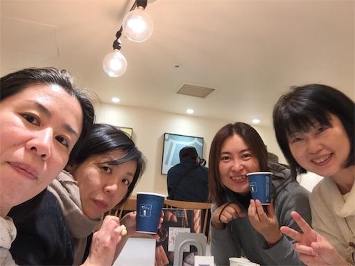 f:id:shin2ya-ri:20181123235139j:plain
