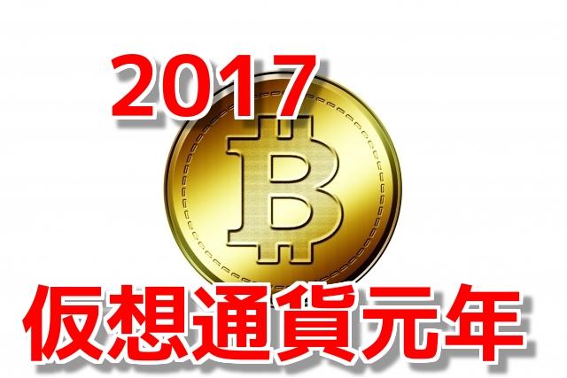 f:id:shin500:20170310172822j:plain