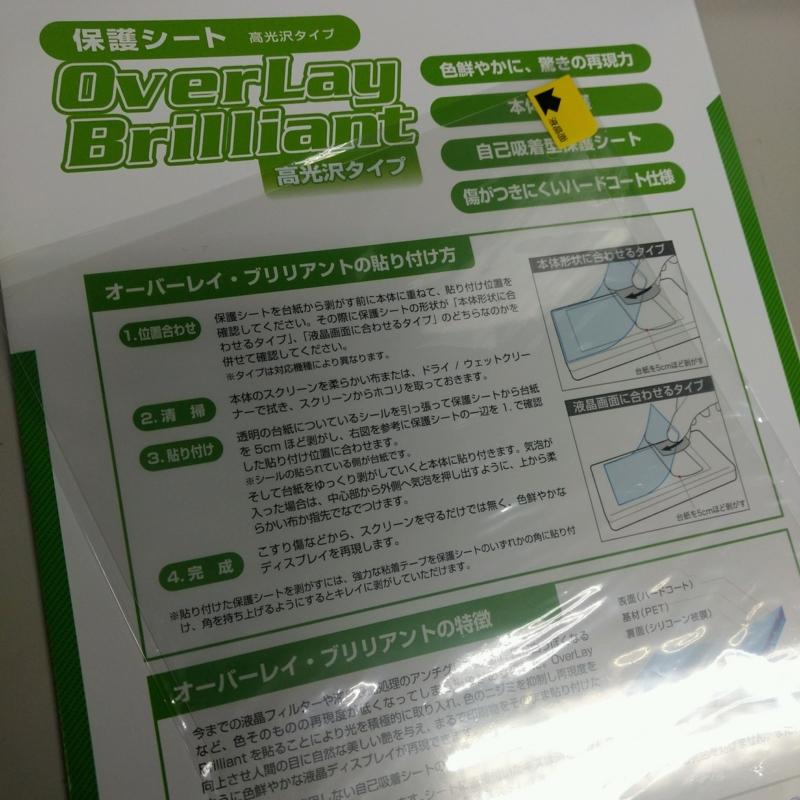 f:id:shin5ro9:20170118124016j:plain