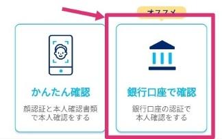 f:id:shin5sun:20191002192948j:plain