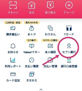 f:id:shin5sun:20191002202415j:plain