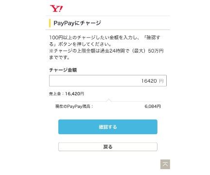 f:id:shin5sun:20191004192530j:plain
