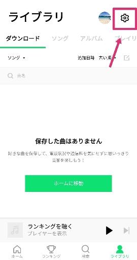 f:id:shin5sun:20191027001002j:plain