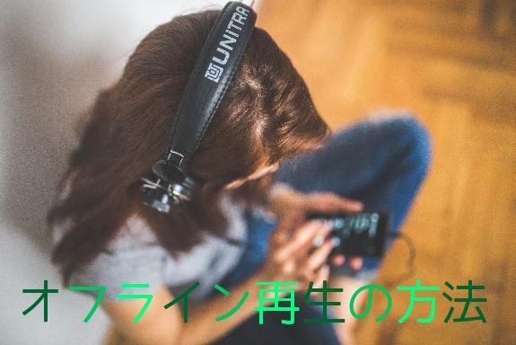 f:id:shin5sun:20191115144840j:plain