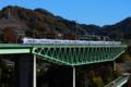 猿橋-鳥沢_E351系特急スーパーあずさ11号