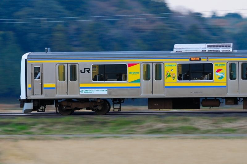 物井-佐倉_364M_209系2000番台(ラッピング車両)