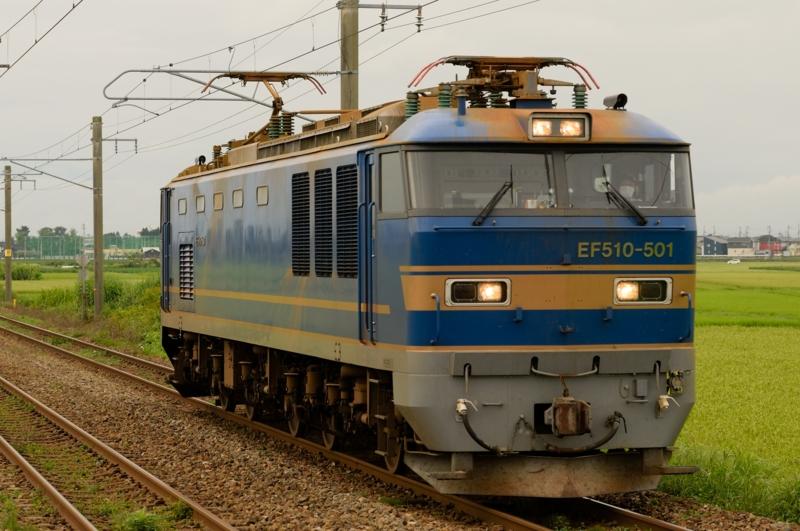 余目-北余目_単4093レ_EF510-501号機(富山)