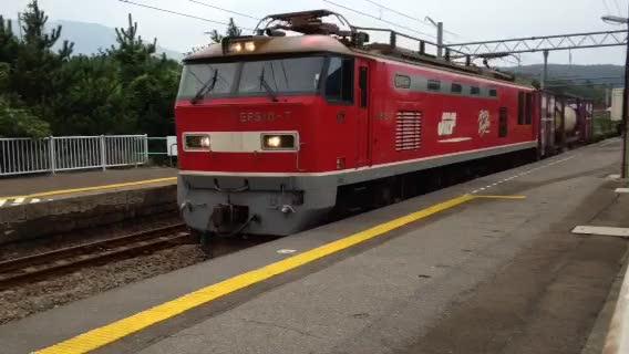 2014年08月14日_小砂川駅_2093レ_EF510-7号機(富山)+コキ15B