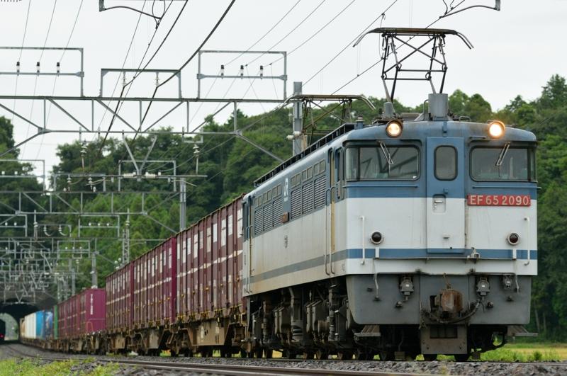 佐倉-物井_1094レ_EF65PF-2090号機(新鶴見)+コキ15B
