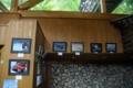 [秋田県][大館市][長走風穴高山植物群落][国指定天然記念物][ISO1600]長走風穴館_鉄道写真展示
