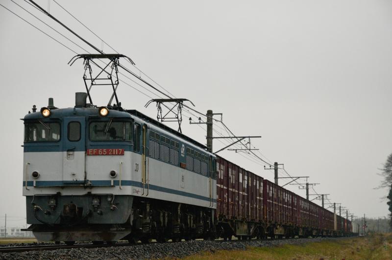 滑河-下総神崎_1094レ_EF65PF-2117号機(新鶴見)+コキ15B