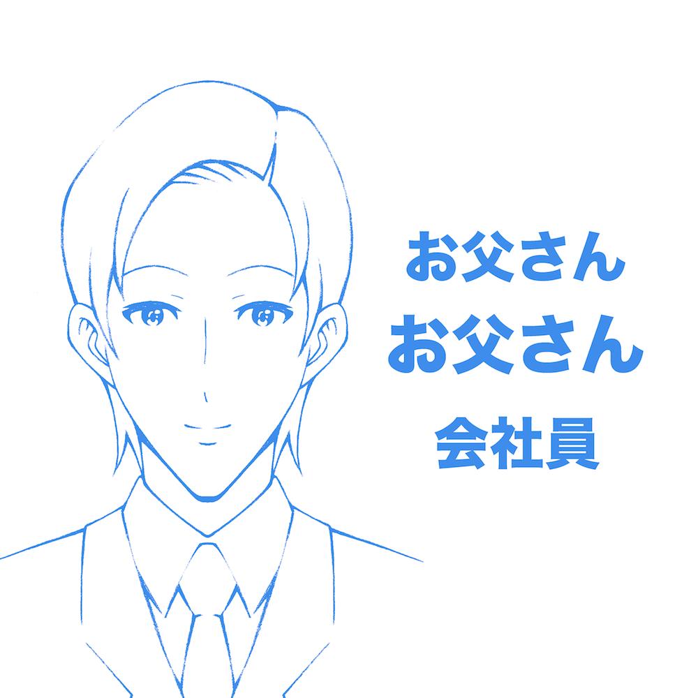 f:id:shin8ka2:20190929040850j:plain
