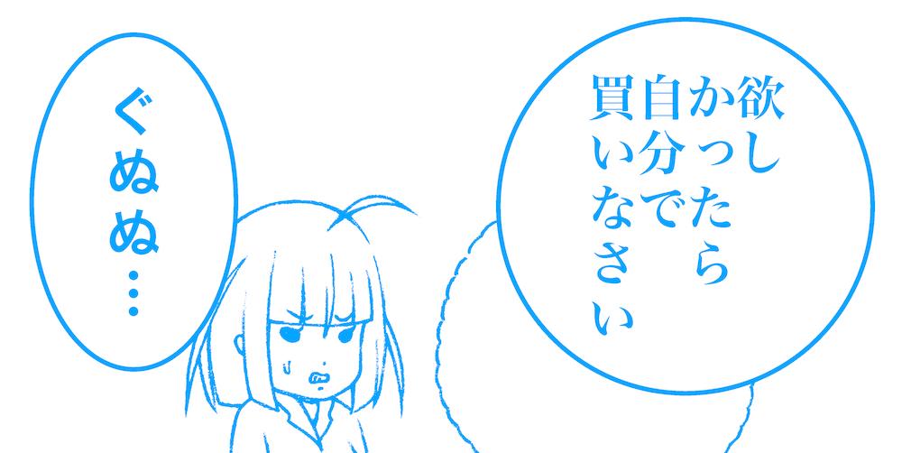 f:id:shin8ka2:20190930023322j:plain