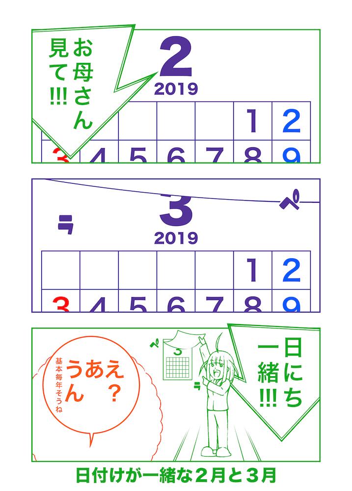f:id:shin8ka2:20190930025212j:plain