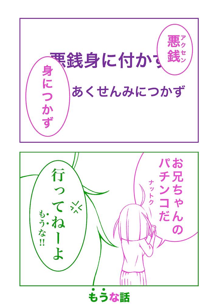 f:id:shin8ka2:20190930032804j:plain