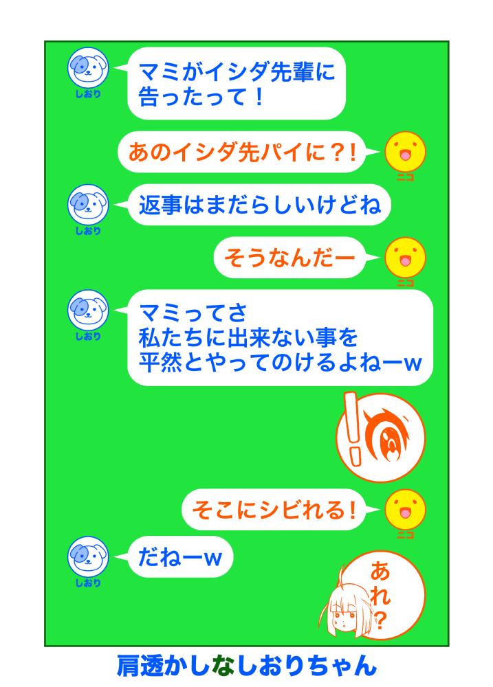 f:id:shin8ka2:20190930034101j:plain