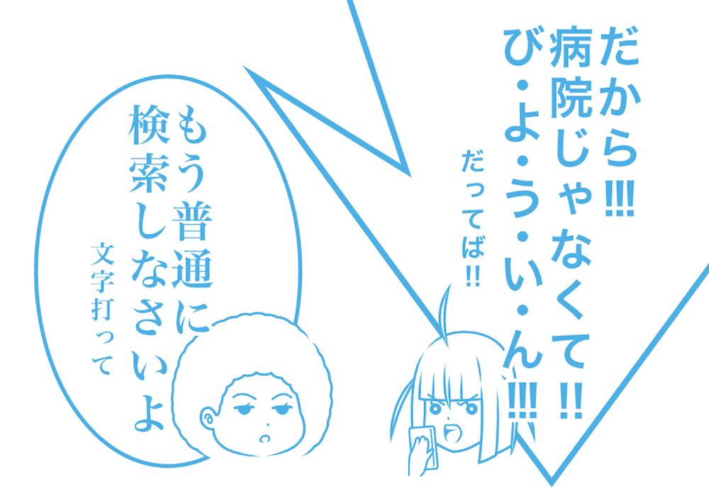 f:id:shin8ka2:20190930125344j:plain