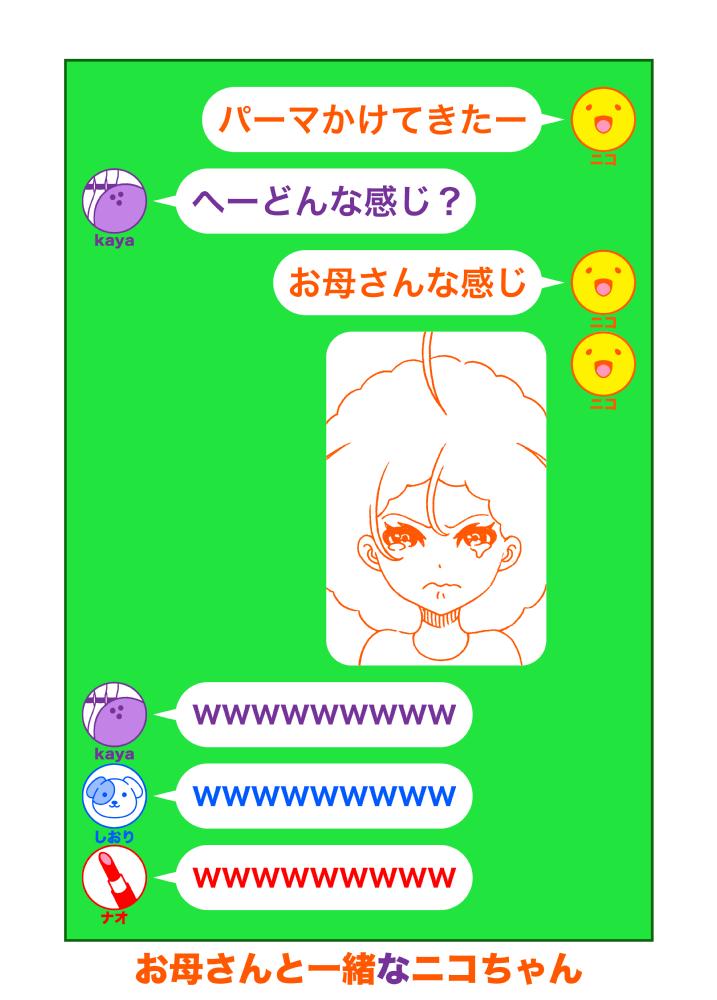 f:id:shin8ka2:20190930125749j:plain