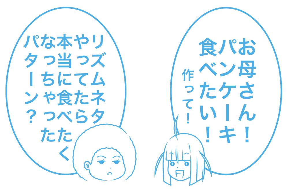 f:id:shin8ka2:20190930133227j:plain