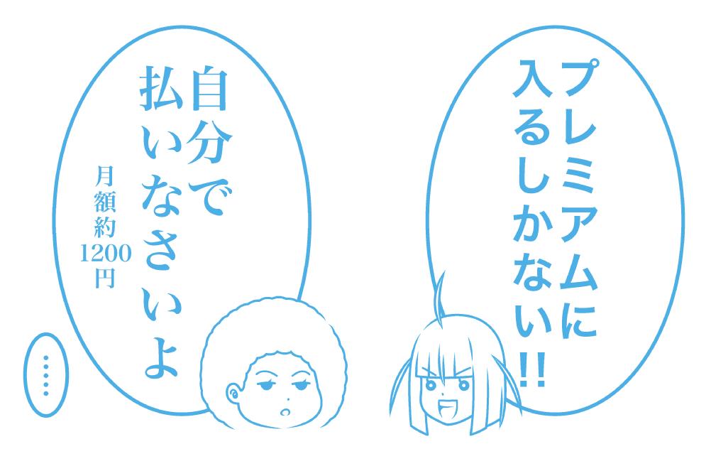 f:id:shin8ka2:20190930133310j:plain