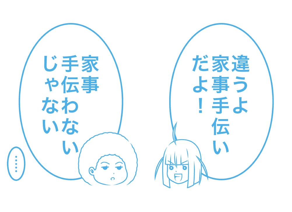 f:id:shin8ka2:20190930135716j:plain