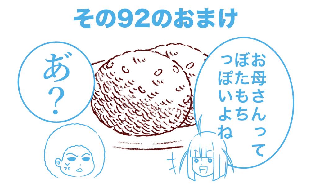 f:id:shin8ka2:20190930135735j:plain