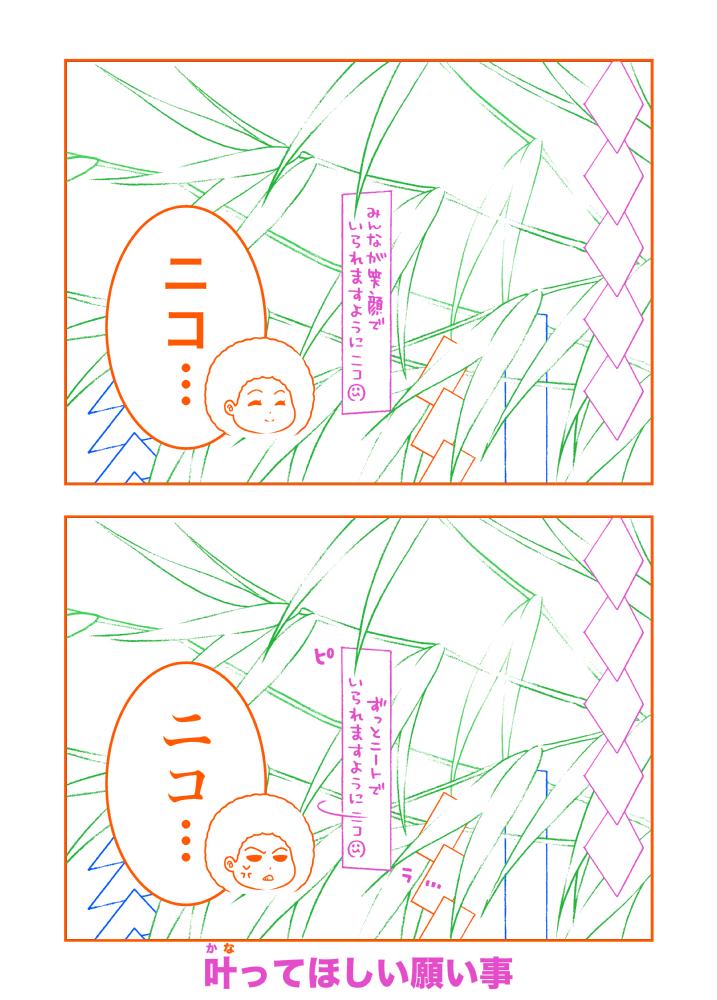 f:id:shin8ka2:20190930140156j:plain