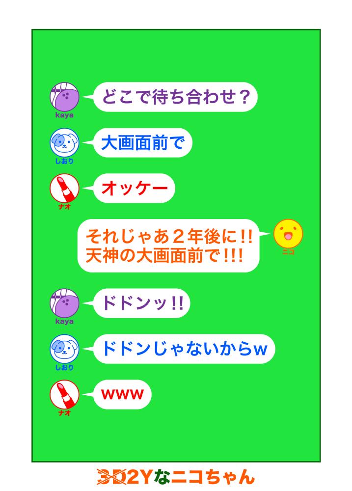 f:id:shin8ka2:20190930150932j:plain