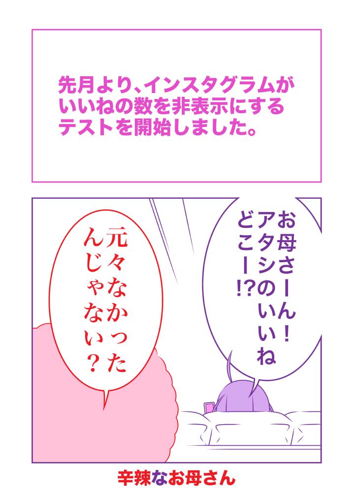 f:id:shin8ka2:20190930151022j:plain