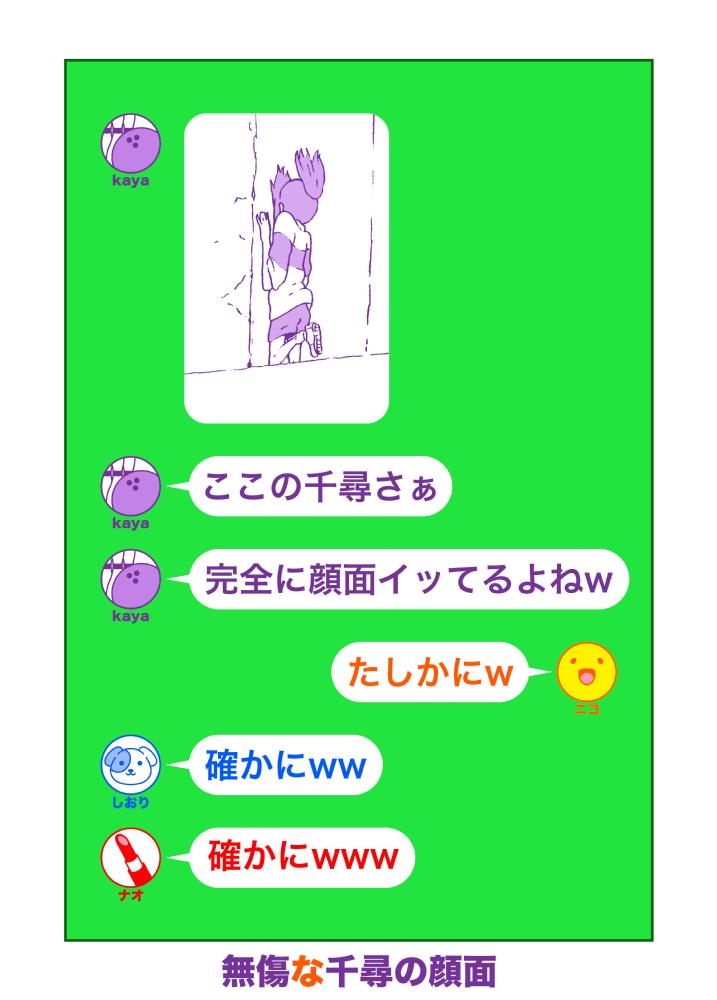 f:id:shin8ka2:20190930162625j:plain