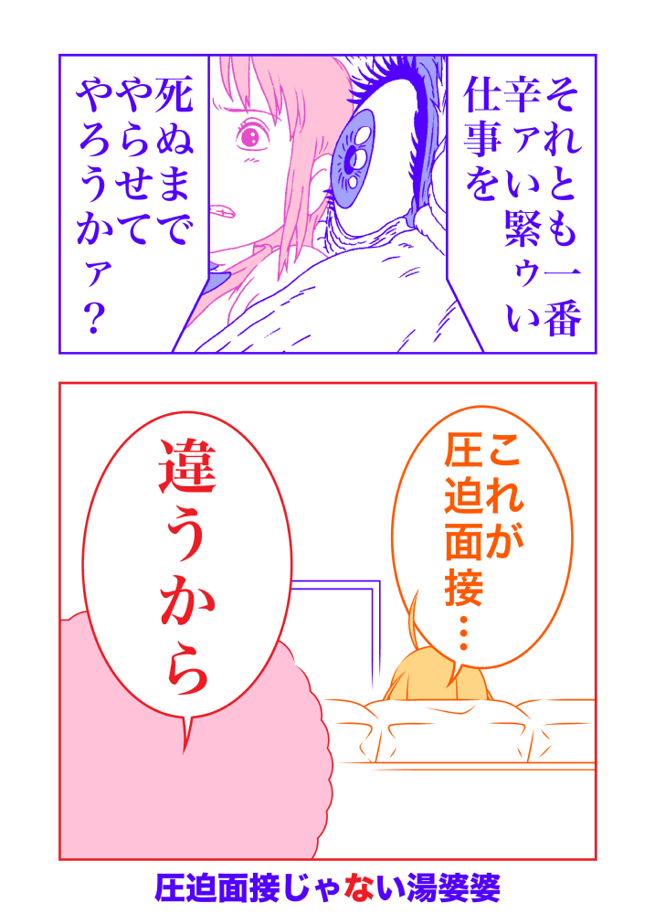 f:id:shin8ka2:20190930163113j:plain