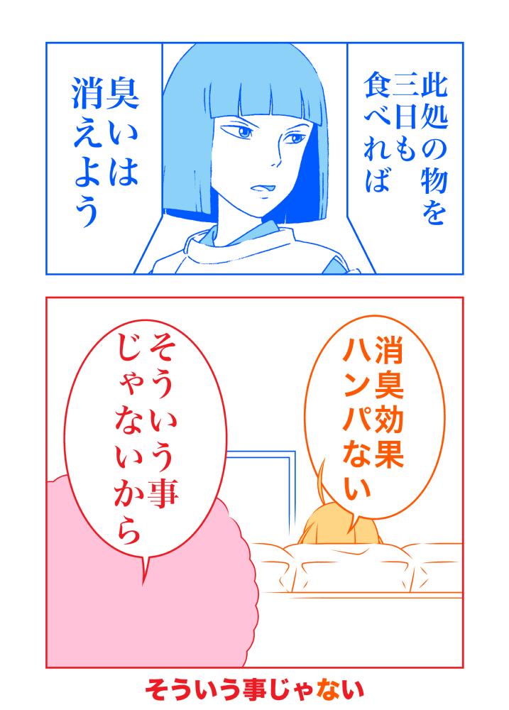 f:id:shin8ka2:20190930163506j:plain