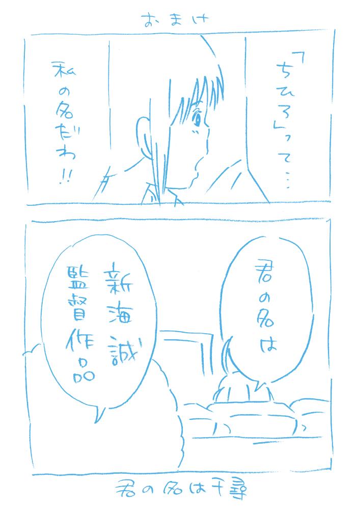 f:id:shin8ka2:20190930163611j:plain