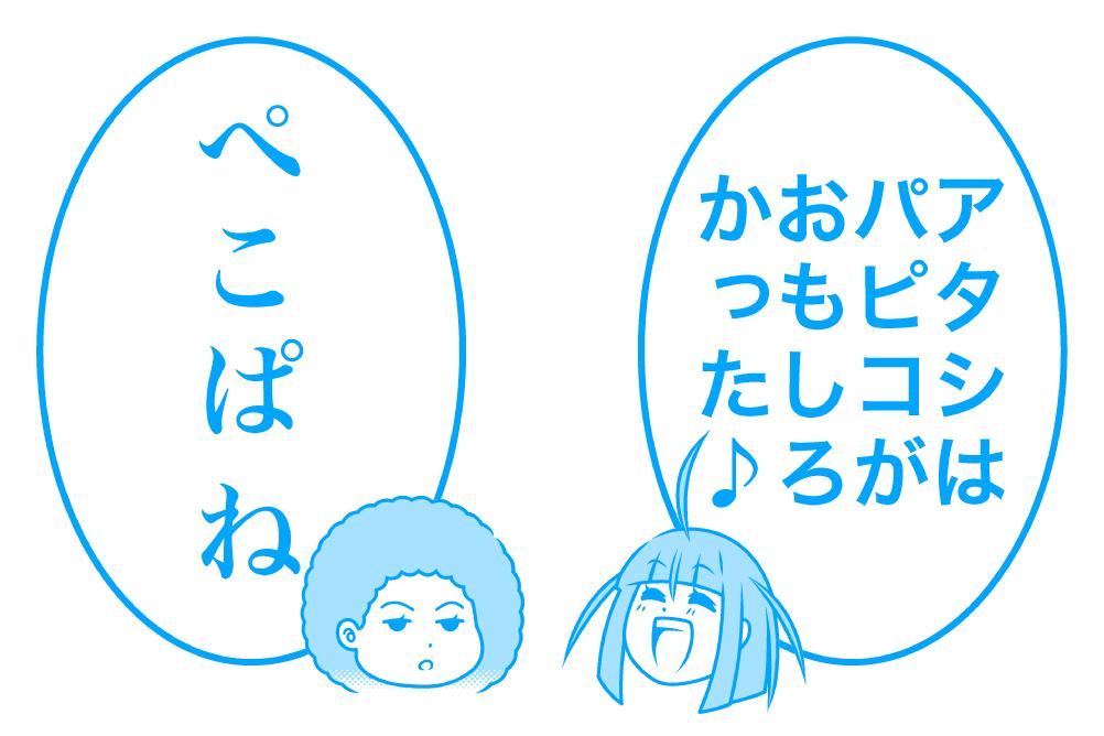 f:id:shin8ka2:20191223195838j:plain