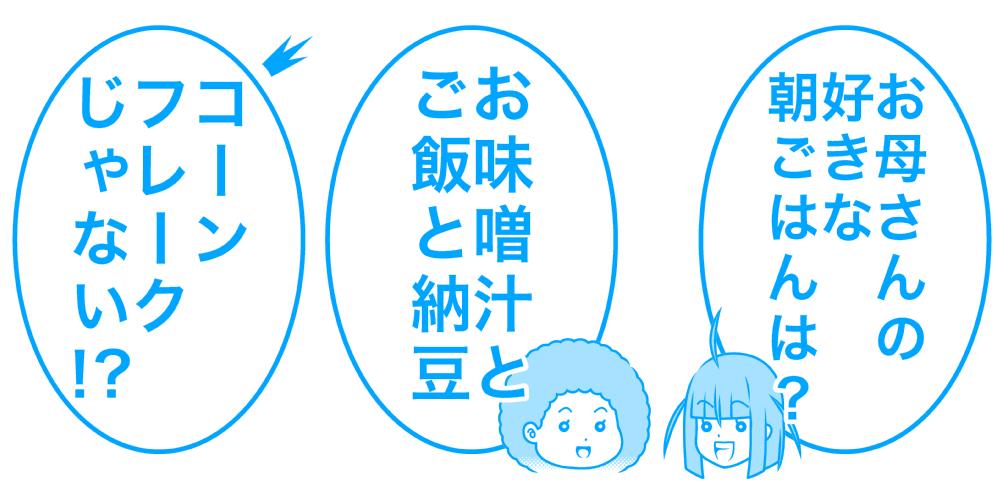 f:id:shin8ka2:20191225123730j:plain