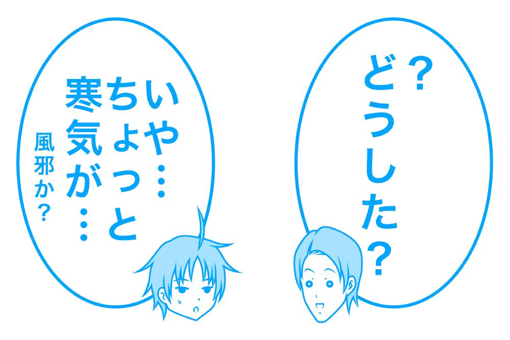 f:id:shin8ka2:20200110212009j:plain