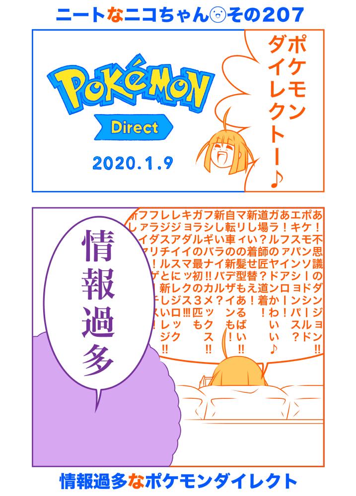 f:id:shin8ka2:20200117172106j:plain