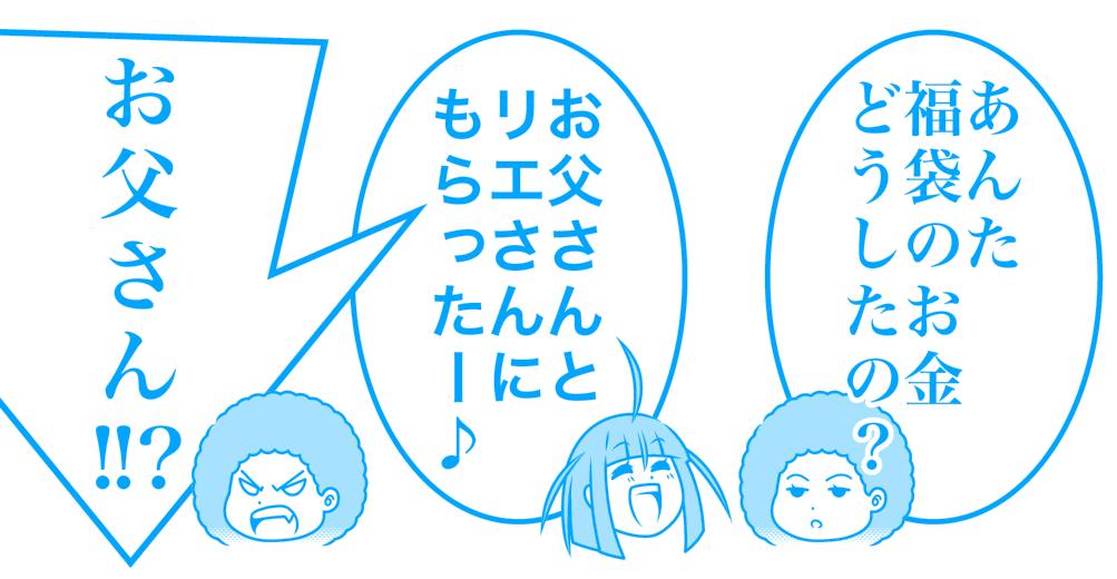 f:id:shin8ka2:20200117172341j:plain