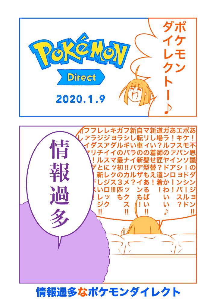 f:id:shin8ka2:20200117172409j:plain