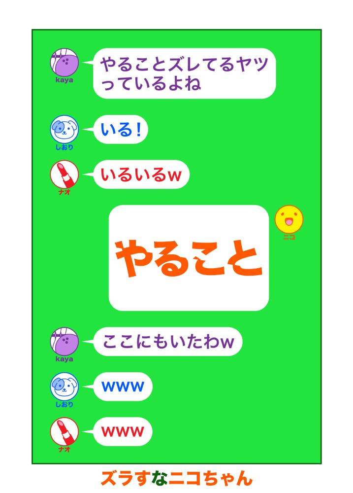 f:id:shin8ka2:20200122230755j:plain