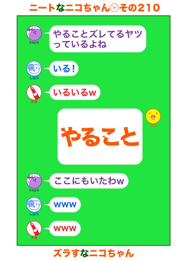 f:id:shin8ka2:20200122230905j:plain