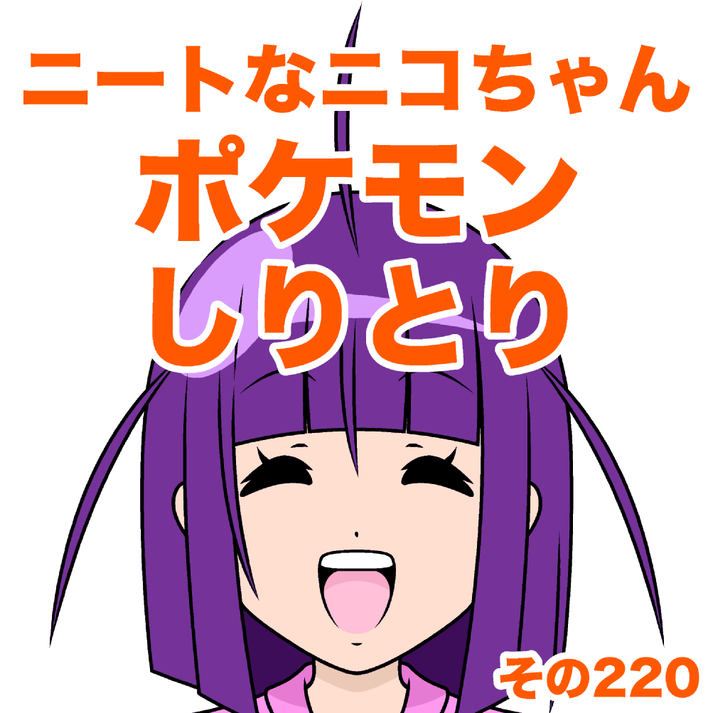 f:id:shin8ka2:20200214013708j:plain