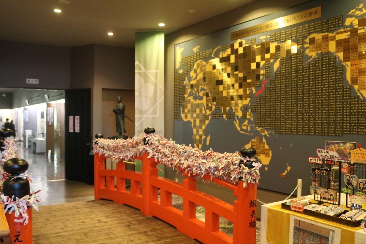 北海道龍馬記念館の館内