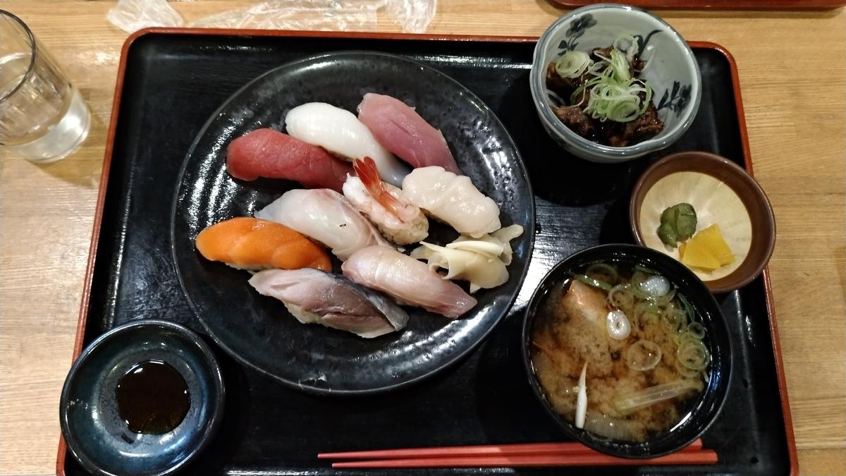 和処さゝ木 寿司定食