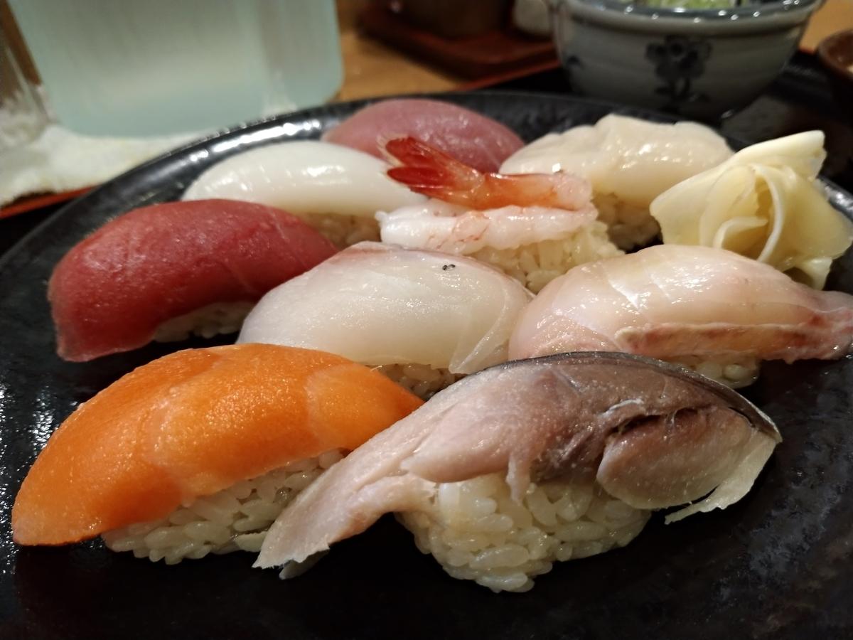 和処さゝ木 寿司9貫