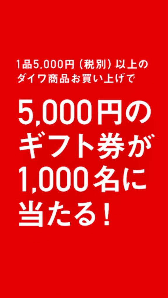 f:id:shinO:20200126220503p:image